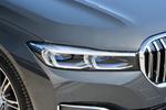 2019款 宝马7系 740Li xDrive 行政型 豪华套装
