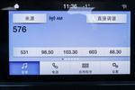 2020款 福特福克斯 两厢 EcoBoost 180 自动ST Line