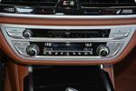 2019款 宝马7系 740Li xDrive 行政型 M运动套装