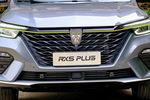 2021款 荣威RX5 PLUS