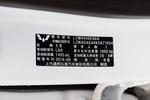 S 1.5L 手动标准型