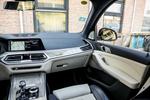 2020款 宝马X7 xDrive40i 个性化定制限量版 豪华套装