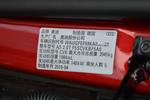 Sportback 40 TSFI 时尚型