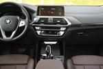 2020款 宝马X3 xDrive28i 豪华套装