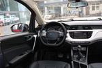 2020款 吉利远景X3 1.5L CVT尊贵型