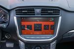 2020款 大通T70 2.0T  柴油自动四驱纪念版长厢高底盘