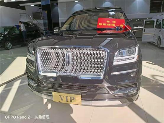 http://www.weixinrensheng.com/qichekong/867645.html