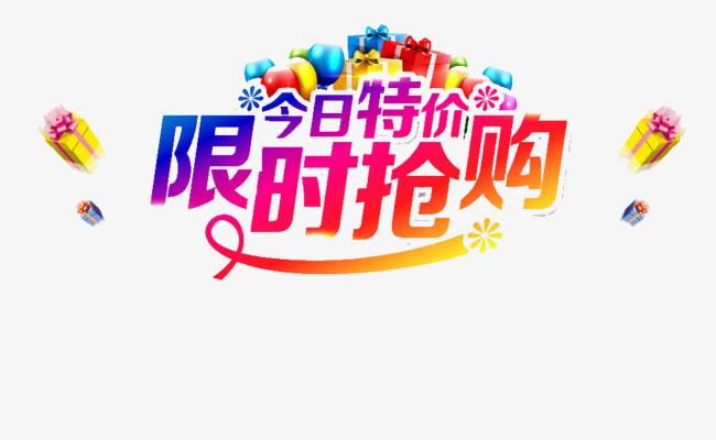 北京现代ix35报价 心动价格促销等你来.