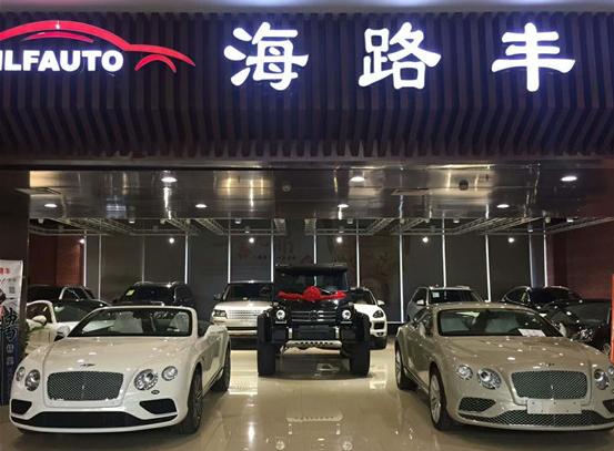 http://www.carsdodo.com/xincheguanzhu/357737.html