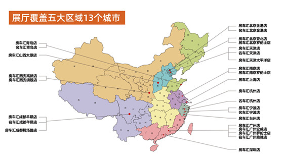 江苏奔驰七座商务车V260L新款价格图片
