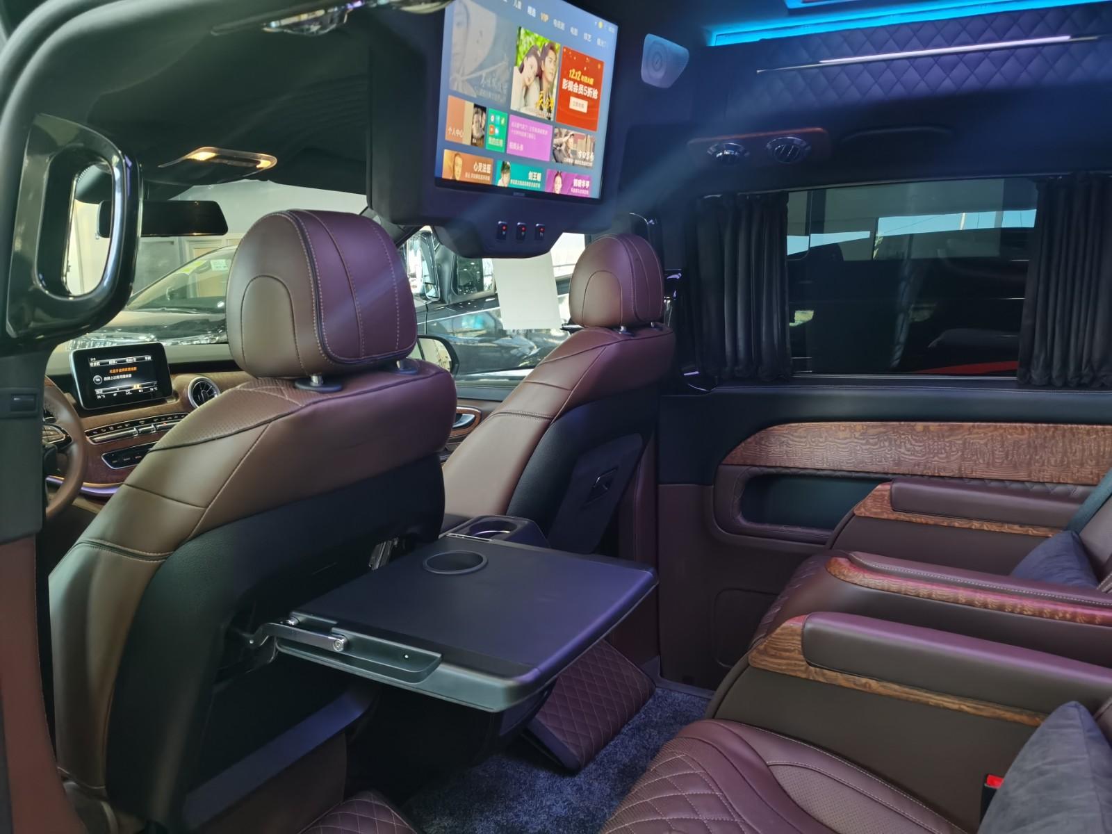 奔驰V级V260l定制改装vs680配置表  咨询热线:15088779054