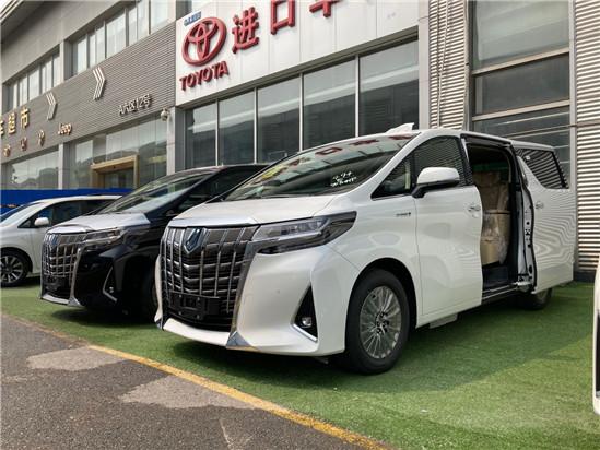 2020款丰田埃尔法3.5顶配新款实车价格