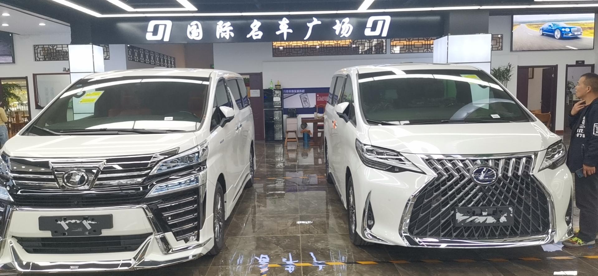 金翔国际滨海店