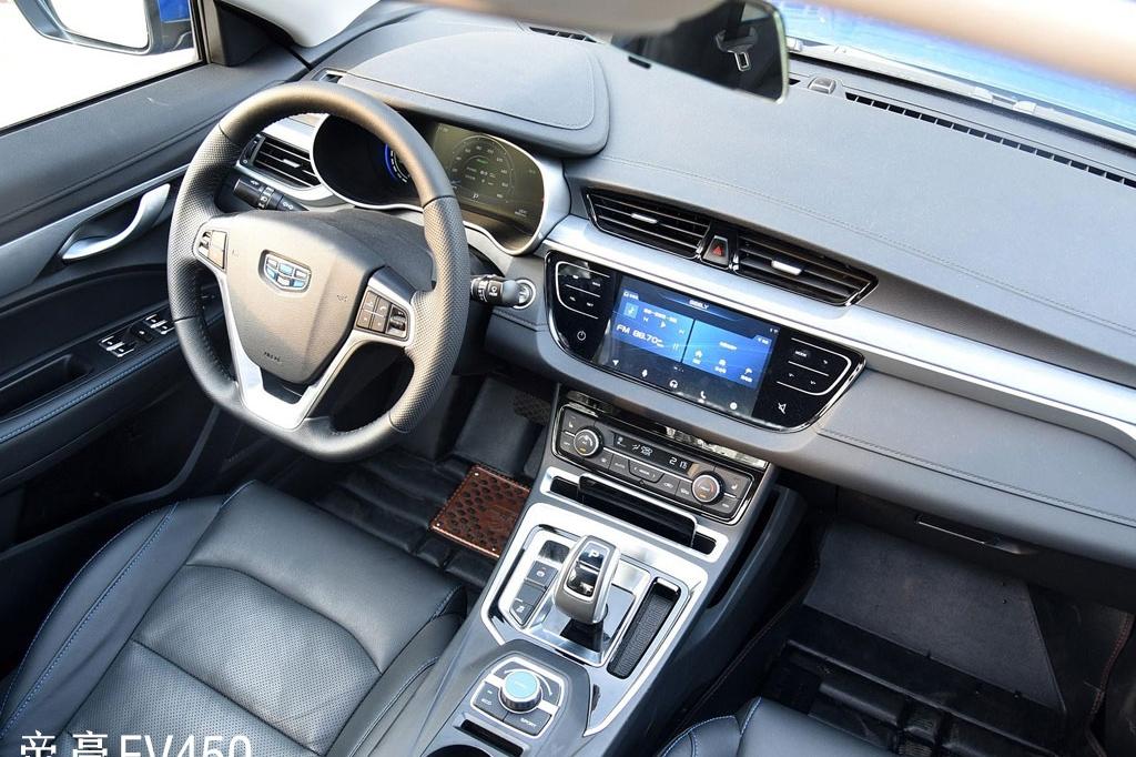 比秦Pro性价比更高,吉利帝豪EV500上市,售13.58万元起