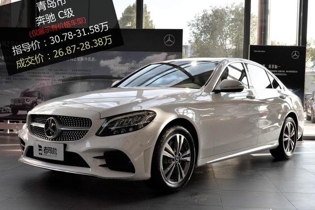最高优惠3.91万 奔驰C级平均优惠8.88折