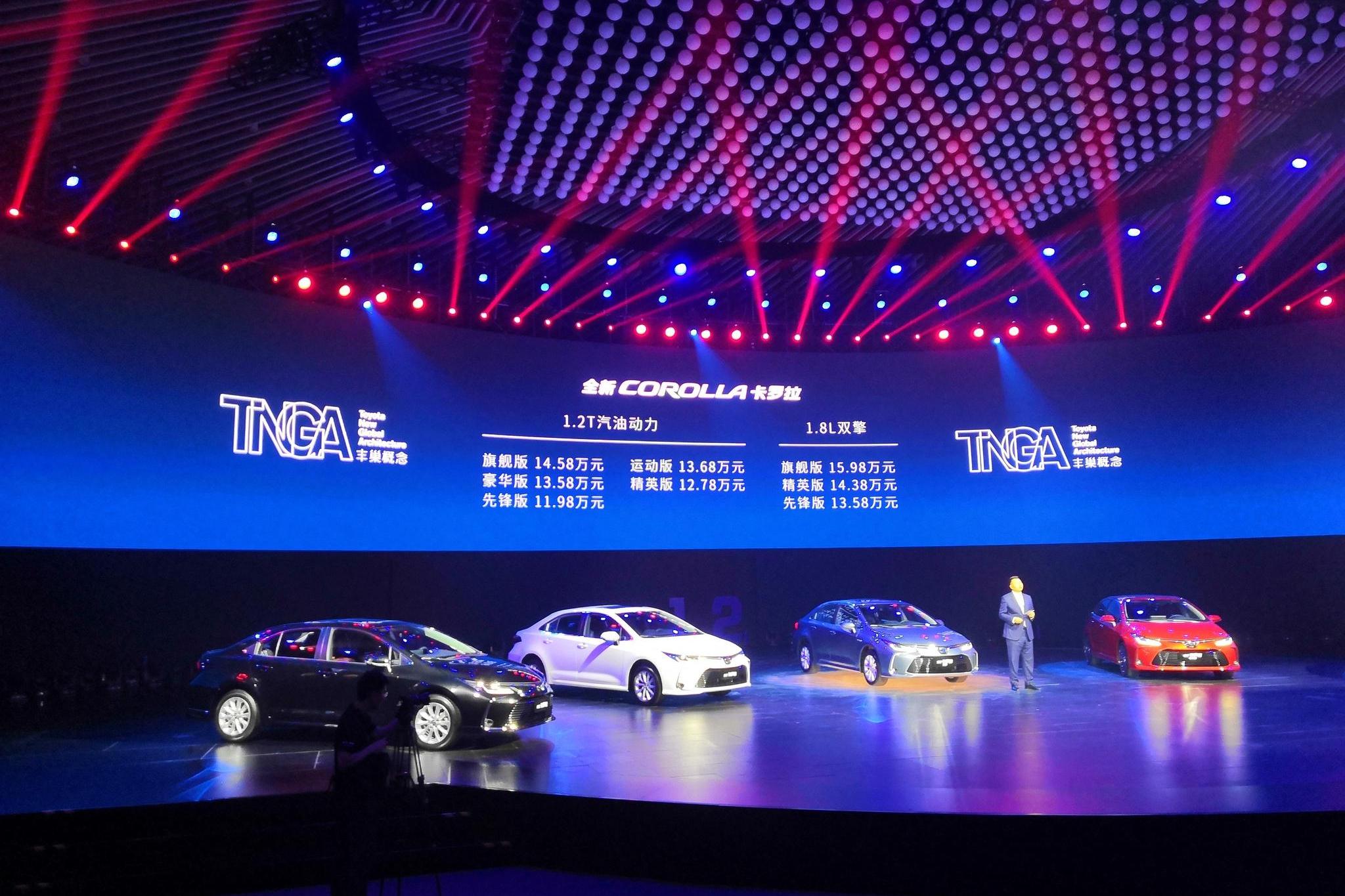 神车卡罗拉中国大换代   只能成功的车型