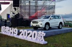 2020款哈弗H9上市 最强自主硬派SUV升级后20.98万起