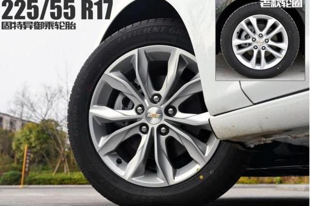 最低仅11.29万!雪佛兰迈锐宝XL现优惠巨大,还要买国产车吗?
