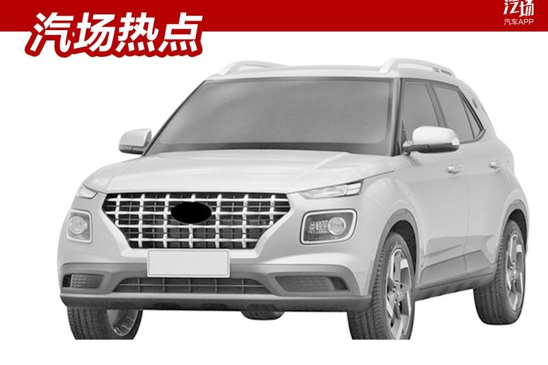 现代全新SUV申报图,尺寸比宝骏510还小,售价或不到10万