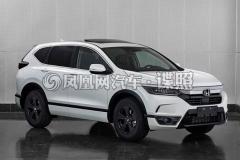 广汽本田BREEZE申报图 最新家族设计/定位紧凑型SUV