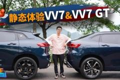 WEY版的X6,外观霸气硬朗,内饰豪华大气,家用撩妹两不误!