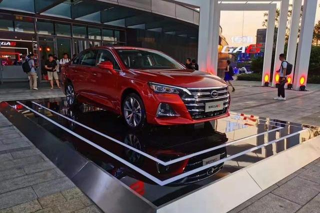 新一代传祺GA6起售价10.88万元 打造同级别车性价比最高