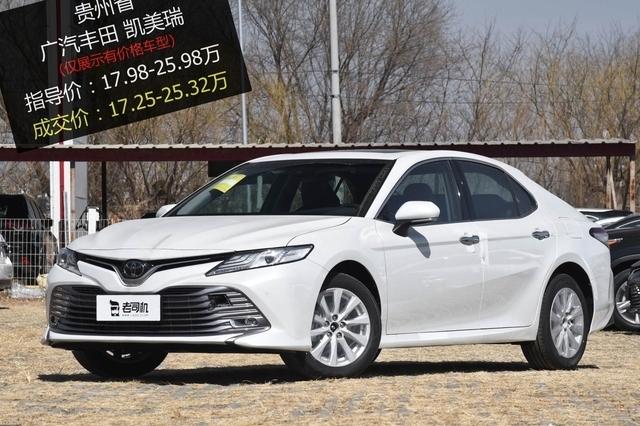 优惠不高 广汽丰田凯美瑞最高优惠0.95万