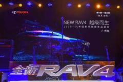"""期待了这么久TNGA-K赋能的全新RAV4亮出了""""功底"""""""