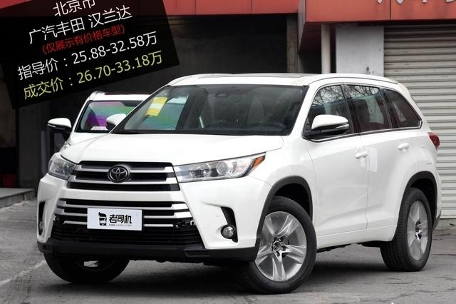 优惠啥的不要想了 广汽丰田汉兰达加价0.5万起