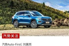 8月销售1.6万辆 探岳缘何成中高端SUV市场新宠