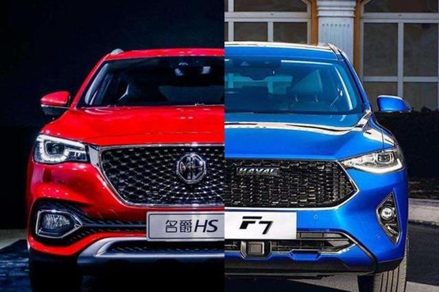 手握15万预算,名爵HS VS哈弗F7,哪辆车更值得买?