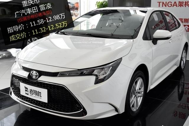 最高优惠0.49万 打9.68折的广汽丰田雷凌了解一下
