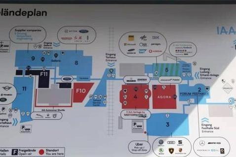 法兰克福车展收官特辑:未来车世界可能会是这个样子(概念车)