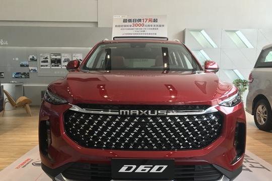 自主品牌又一款新SUV:外观霸气配置丰富 9万多起售还能定制