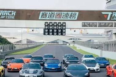 911 GT2 RS丢了纽北最速,却在浙赛封王