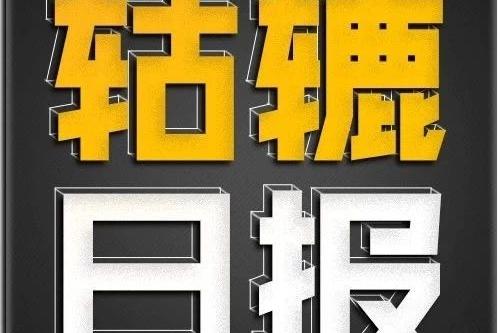 轱辘日报|新911 Turbo谍照曝光,东风日产将推混动小型SUV,东风风行T1EV官图发布