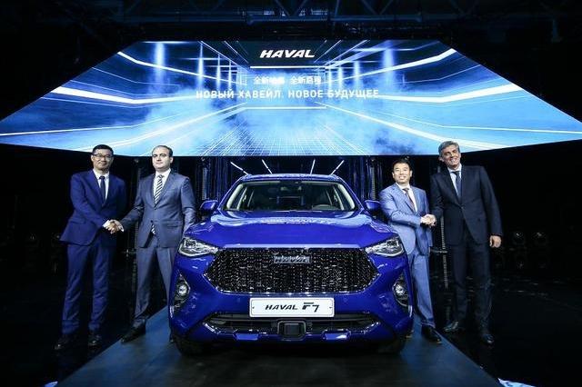 战略转型一周年 哈弗F7领衔开创中国SUV发展新时代