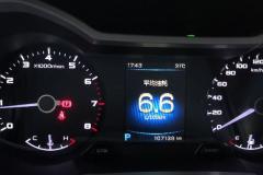 帝豪GL行驶十万公里后,一年保养三次,车主这样说!