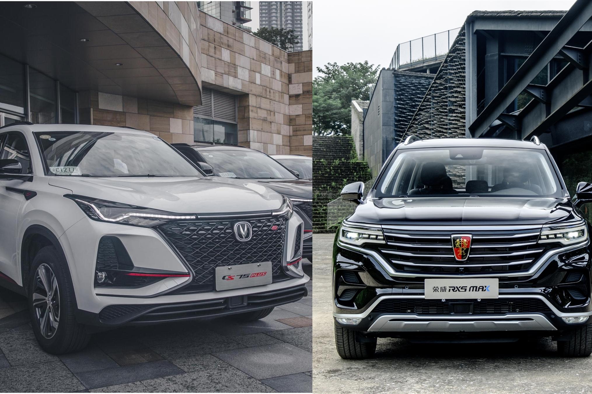 金九银十买车季,长安CS75 PLUS和荣威RX5 MAX,消费者该怎么选?