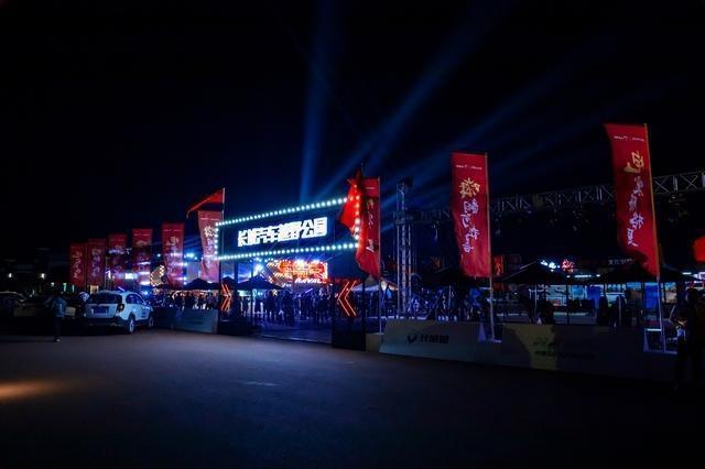 嗨翻阿拉善 2019英雄会长城汽车越野公园正式开营