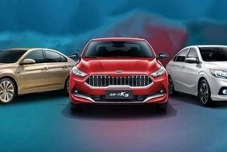 高性价比精品家轿,这三款合资车型究竟选谁?