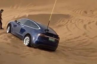特斯拉Model X也参加的阿拉善越野嘉年华,结果……