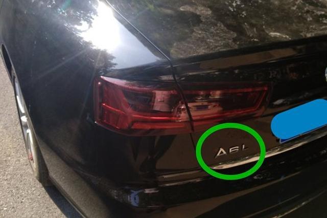 奥迪A6发动机异常抖动,问题检查出来后,修车师傅:这车都这样