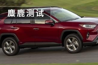 """丰田即将上市的重磅新车,却被海外媒体呼吁""""不要买""""?"""