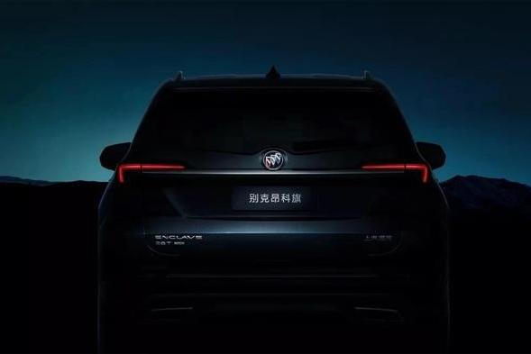 途昂对手来了,别克将推全新7座中大型SUV,定名昂科旗,年内上市
