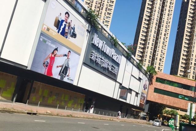 《无名出品》我在国庆过了香港,看到了从没见过的东西!(车房篇上)