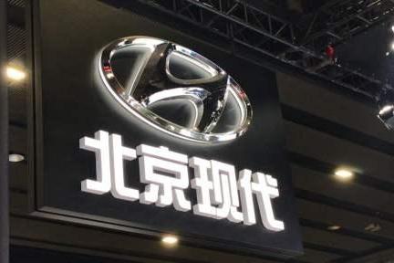 路咖评:在中国砸下7款重磅车 是不是北京现代的转折点?