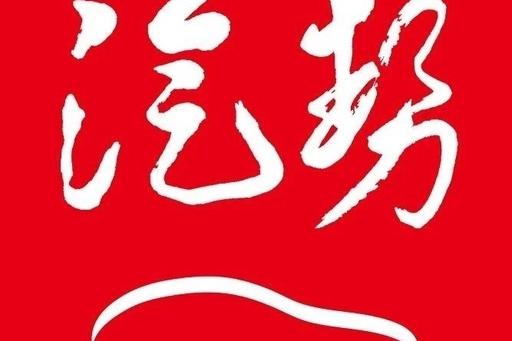 """汽势推荐 艾力绅 """"混""""起来自成一派"""