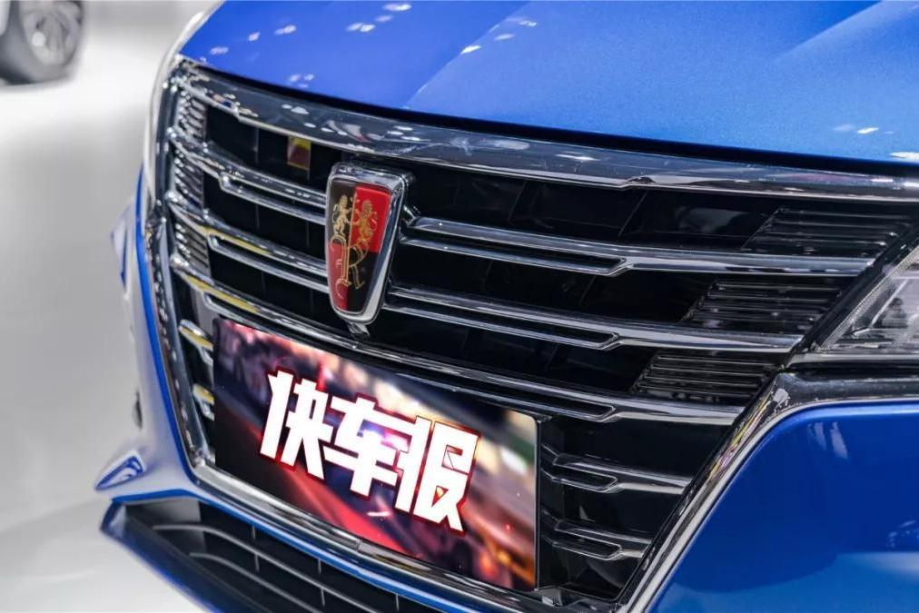 百公里加速7.8秒,荣威i5是人生第一台车的好选择【快车体验157】