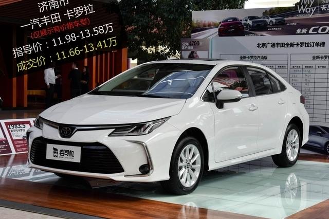 优惠不高 一汽丰田卡罗拉最高优惠0.32万